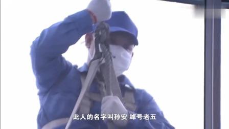 无法放弃:保护人不被伤害,谁知就在窗外!