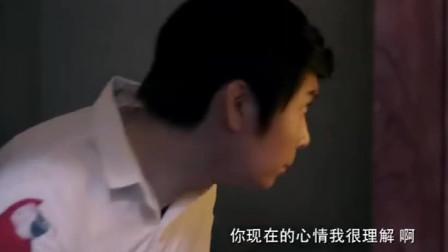 玛格丽特的春天:小伙向神父说心里话,被突然冒出的北京腔怼一顿