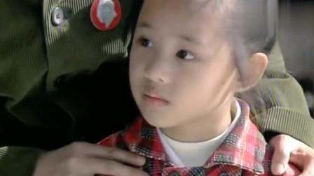 金婚:母亲来到北京和佟志一起生活,还嫌弃房子太小呢
