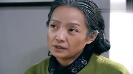 金婚:文丽开始撮合大庄和梅梅,她太了解梅梅,一辈子只爱大庄