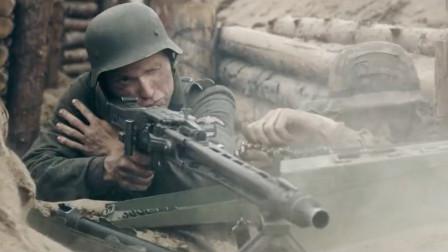 影视:一夫当关万夫莫开 这才是MG42的真正实力!