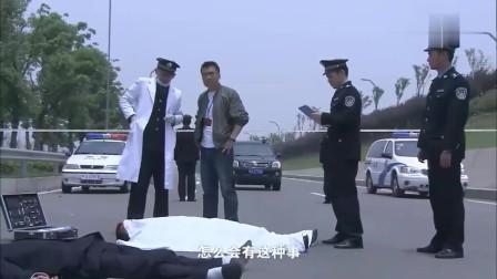 高速公路惊现两具尸体,特警正愁破案,哪料小伙一眼看破