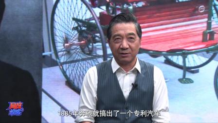 张召忠:我开的全是德国车,奔驰号称汽车之父!