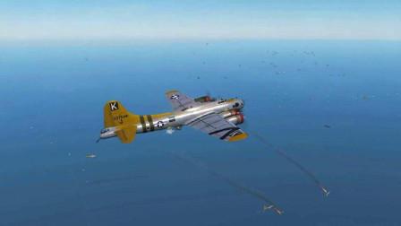 50架B17空中堡垒轰炸遭遇50架DF109拦截,结局如何?DCS战争模拟