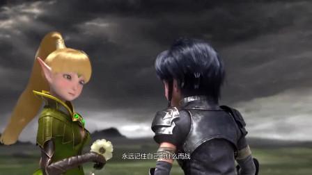 龙之谷:莉雅正讲事情,不料小鱼想抓花,却抓到了莉雅的手