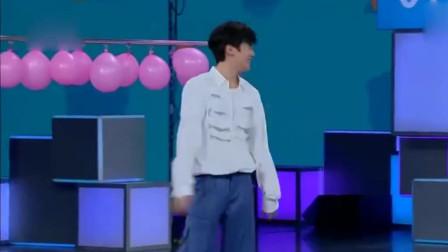 快乐大本营:侯明昊玩气球,这波操作连小学生都不如