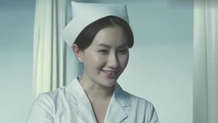 美女护士真贴心,主动逗情绪失落的小伙开心!