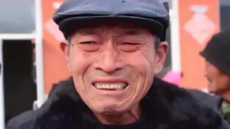 老大爷年收入百万,但是却没人敢收钱,银行见到他非常发愁!