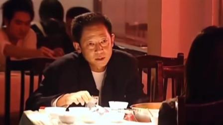 天道-丁元英跟芮小丹谈天道,芮小丹有所感悟,请他帮忙分析审讯!