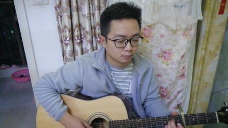 吉他弹唱李丽芬《爱江山更爱美人》,94版《倚天屠龙记片》片尾曲