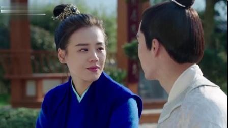 将军在上:护妻狂魔赵玉瑾上线:即使万箭穿心,也不许别人伤害你