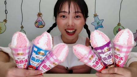 """妹子开箱吃""""冰淇淋棉花糖"""",粉嫩甜筒造型,甜腻搭配辣酱超赞"""