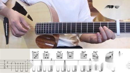 周杰伦 说好的幸福呢 唯音悦C调女声原版简单吉他弹唱教学