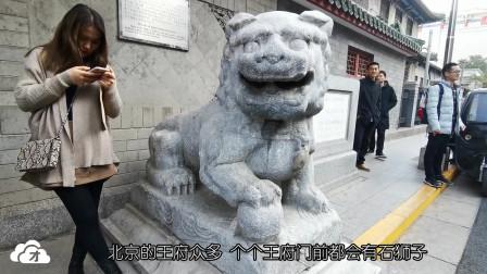 老北京王爷府门前的狮子都是蹲着的,怎么唯独豫亲王府的是卧狮呢