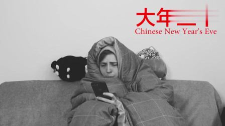老外来中国待久后,被中国同化,过年的时候变成这样!
