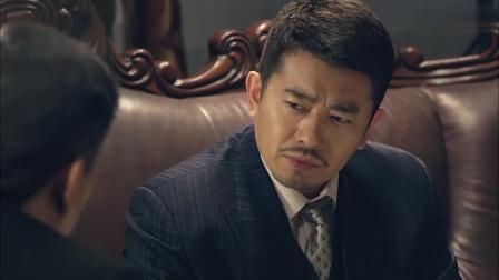 决战燕子门:日本人盯上了马大帅的女婿,一听那人的名字警察慌了