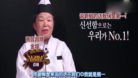 白钟元:老厨师们磨刀真的很干净利落啊!