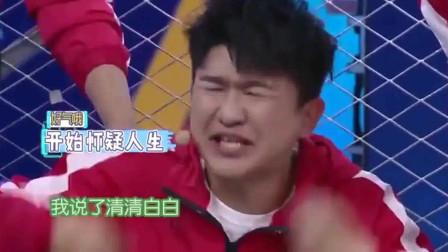 """快乐大本营:熊梓淇记忆歌词惨遭电击,张大大实力诠释""""神队友"""""""