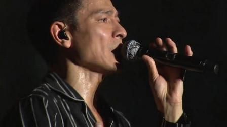 刘德华最害怕唱的一首歌,只要唱起这首歌他都会哭,听完泪流不止