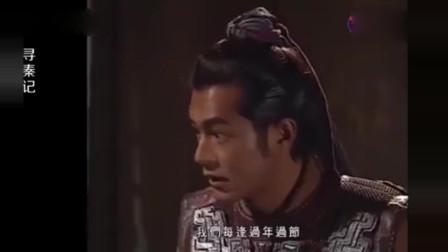 寻秦记:古人养生回归自然汤,古天乐喝完怀疑人生