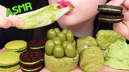 吃播小姐姐:咀嚼音吃播,吃绿茶蛋糕、绿茶冰淇淋、奥利奥