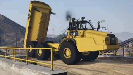小辉哥出品:GTA5 MOD 卡特重型渣土车