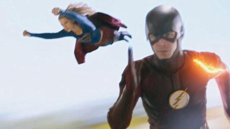 闪电侠冲破时空,意外来到超人的世界,为了回家只能赛跑!