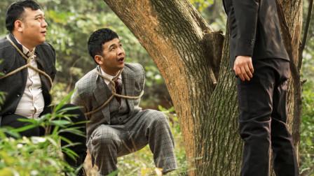 第一视角解说!一部笑中带泪、平凡中带着伟大的电影