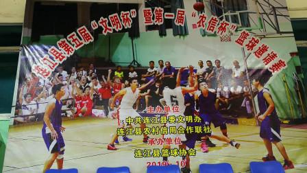 连江篮球赛:供电公司vs敖江镇 精彩全程一览