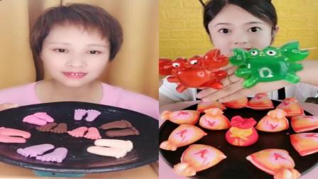 小姐姐直播吃小脚丫巧克力和螃蟹软糖,好好玩,是我向往的生活