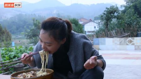秋妹今天做了老北京打卤面,吃面喝卤美味无穷,好吃到停不下来