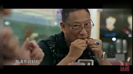 舌尖上的美食:美食纪录片《寻味顺德》- 葱姜炒蟹