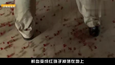 神秘怪物入侵日本高校,血变成红色弹珠,撒满教室!