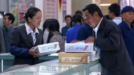温州一家人: 温州人做女鞋生意,看他怎么宣传推广