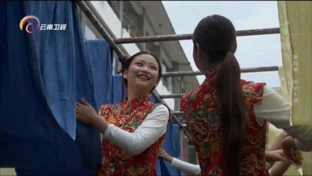 在大理古城,有家传承于南诏时的制衣坊,惹来众多人前来学习