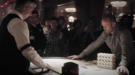 小伙带着两万五进赌场,感觉运气来了,没想到一夜之间赢了50万美金
