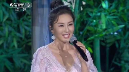 黄晓明、伊丽媛演唱《但愿人长久》, 经典老歌, 唯美动听!