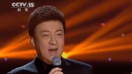 吕继宏一首《父母在家就在》娓娓动听, 唱到心里去了!