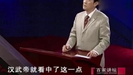 百家讲坛:王立群讲述-汉武帝临终托孤,一系列措施,真是煞费苦心