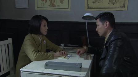 廖志刚到底要这女的做什么呢,她听了以后可震惊了,她会如何选择呢