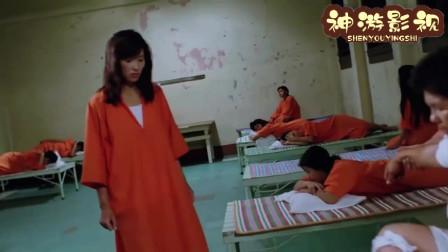 怒吼狂花:美女刚入狱,就遭狱霸调戏,结果美女一招制服狱霸,为母,决战老大