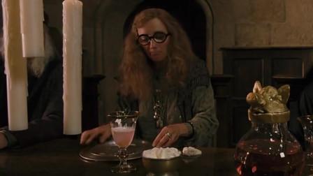 哈利波特与凤凰社删减片段,笑喷了,特里劳妮吃东西的名场面