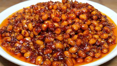 教你做黄豆辣椒酱,比买的还好吃,不用发酵不用晒,做好直接吃