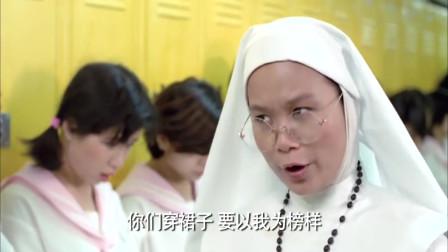 女学生私自改短校裙,被主任抓到,不料主任穿的更短