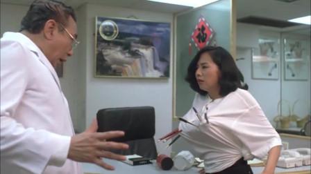 香港最大不过38寸,你一定要59寸,这下美女站不稳了