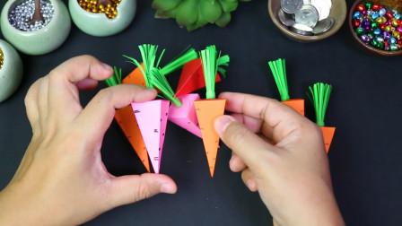 儿童折纸教程,可爱胡萝卜的折叠方法,学习起来很简单!