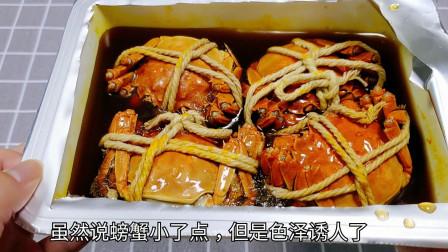 """360元""""花雕酒醉蟹"""",泡在酒里的螃蟹味道如何,吃起来鲜甜可口"""