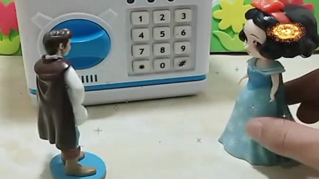 益智少儿亲子玩具:白雪今天不正常到底发生了什么事99