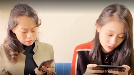祝晓晗妹妹搞笑短剧:老妈出去玩买保险,结果闺女说了这么一句话,太逗了