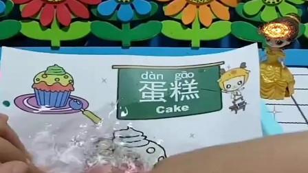 益智少儿亲子玩具:白雪的画怎么没有了颜色343